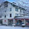 Magasin Sanglard Sports de Chamonix